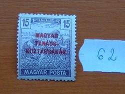 15 FILLÉR 1919 Magyar Tanácsköztársaság - felülnyomat Magyar Posta Arató 62#