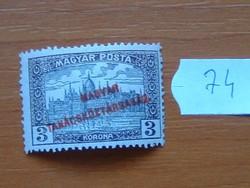 3 KORONA 1919 Magyar TANÁCSKÖZTÁRSASÁG Magyar Posta Parlament 74#