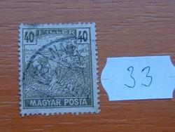 40 FILLÉR 1919 Magyar Posta Arató 33#
