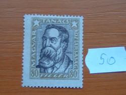 80 FILLÉR 1919 Magyar TANÁCSKÖZTÁRSASÁG arcképek 50#