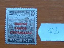 20 FILLÉR 1919 Magyar Tanácsköztársaság - felülnyomat Magyar Posta Arató 63#