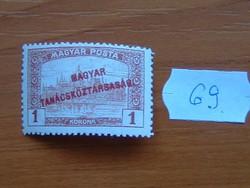 1 KORONA 1919 Magyar TANÁCSKÖZTÁRSASÁG Magyar Posta Parlament 69#