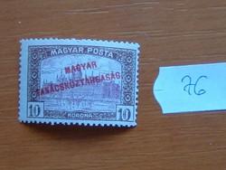 10 KORONA 1919 Magyar TANÁCSKÖZTÁRSASÁG Magyar Posta Parlament 76#