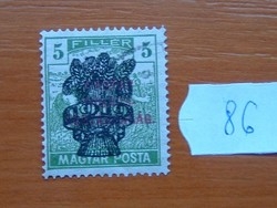 5 FILLÉR 1920 Búzakalász felülnyomat a Magyar Tanácsköztársaság Magyar Posta Arató 86#