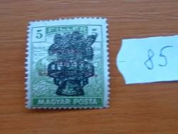5 FILLÉR 1920 Búzakalász felülnyomat a Magyar Tanácsköztársaság Magyar Posta Arató 85#
