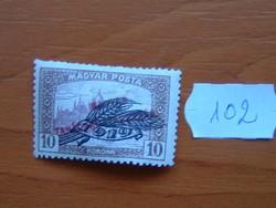 10 KORONA 1920 Búzakalász - felülnyomat Magyar Tanácsköztársaság Magyar Posta Parlament 102#