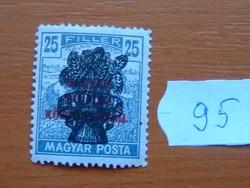 25 FILLÉR 1920 Búzakalász felülnyomat a Magyar Tanácsköztársaság Magyar Posta Arató 95#