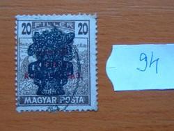 20 FILLÉR 1920 Búzakalász felülnyomat a Magyar Tanácsköztársaság Magyar Posta Arató 94#