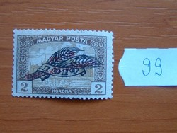 2 KORONA 1920 Búzakalász - felülnyomat Magyar Tanácsköztársaság Magyar Posta Parlament 99#