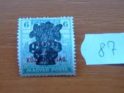 6 FILLÉR 1920 Búzakalász felülnyomat a Magyar Tanácsköztársaság Magyar Posta Arató 87#