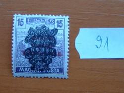 15 FILLÉR 1920 Búzakalász felülnyomat a Magyar Tanácsköztársaság Magyar Posta Arató 91#