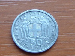 GÖRÖG 50 LEPTA 1962 #