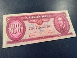 *** 1949-es Rákosi címeres 100 forint ***