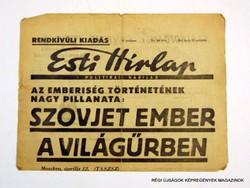 1961 április 13  /  Esti Hírlap (RENDKIVÜLI KIADÁS)  /  Régi ÚJSÁGOK KÉPREGÉNYEK MAGAZINOK