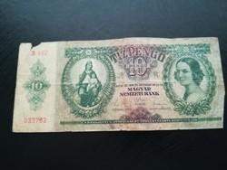 1936-os 10 Pengő
