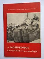 Szocialista könyv  !!  ( 2 )