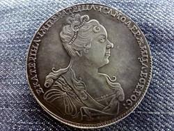 1727-es orosz érme replika / id 10807/