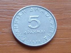GÖRÖG 5 DRACHMA 1976