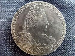 1764-es orosz érme replika / id 10808/
