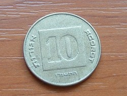 IZRAEL 10 AGOROT 1988 5748