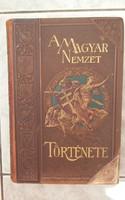 A Magyar Nemzet Története VII. ÁGNESNEK FENNTARTVA!