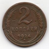 Szovjetunió 2 orosz kopejka, 1924, viseltes, de ritka