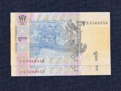2 db UNC sorszámkövető Ukrán 1 hrivnya 2014 / id 8608/
