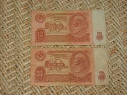 10 RUBEL 1961  LENIN  2 DB!! SZOVJETUNIÓ