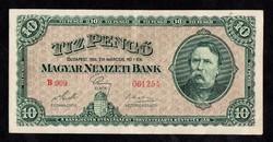 1926 10 pengő VF.