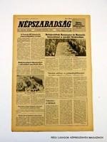 1981 május 28  /  NÉPSZABADSÁG  /  SZÜLETÉSNAPRA! RETRO, RÉGI EREDETI ÚJSÁG Szs.:  10788