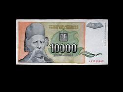 10 000 DÍNÁR - JUGOSZLÁVIA - 1993 - ma már ritka!