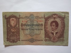 50 Pengő 1932 !!  ( 2 )
