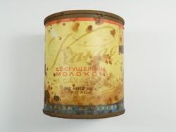 Retro kakaó fémdoboz - CCCP szovjet orosz papír címkés kakaós pléh doboz - DÉLKER - 1960-as évekből