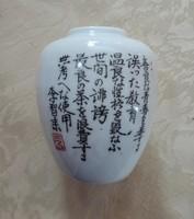 Japán, vékony porcelán kis váza, 8 cm magas