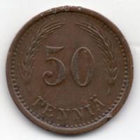 Finnország 50 finn penniä, 1941