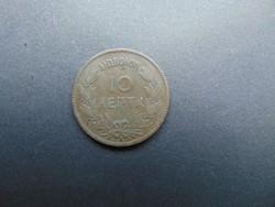 10 lepta 1882 Görögország