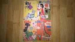 4 darab 1963 - as Füles keresztrejtvény újság , benne folytatásos képregények