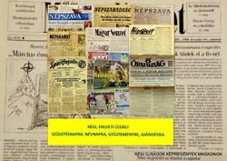1990 november 9  /  MAGYARORSZÁG  /  SZÜLETÉSNAPRA RÉGI EREDETI ÚJSÁG Szs.:  4674