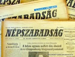 1977 október 1  /  NÉPSZABADSÁG  /  SZÜLETÉSNAPRA RÉGI EREDETI ÚJSÁG Szs.:  7882