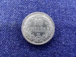 Nagyon szép Osztrák-Magyar Korona érmék 10 fillér 1909 KB / id 11597/