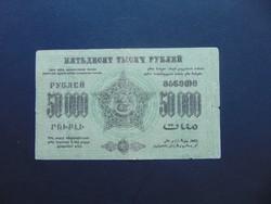 50000 rubel 1923 Azerbajdzsan Ritkább bankjegy