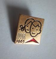 USSR szovjet kommunista kitűző, 1965