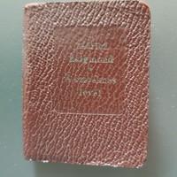 Minikönyv - Móricz Zsigmond: A szerelmes levél