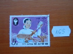 ÉSZAK-KOREA 5 W 1979 SZARVAS 165#