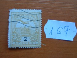 2 FILLÉR 1900- Turul a Szent István korona felett 167#