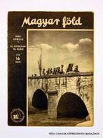1943 április 1  /  Magyar föld  /  SZÜLETÉSNAPRA! RÉGI, EREDETI ÚJSÁG. Szs.:  11686