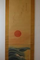 Felkelő Nap kalligráfiával - Japán akvarell festmény falitekercs