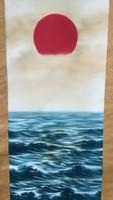 Felkelő Nap a tengeren - Japán akvarell festmény falitekercs