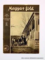 1943 április 8  /  Magyar föld  /  SZÜLETÉSNAPRA! RÉGI, EREDETI ÚJSÁG. Szs.:  11685