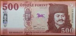 500 Forint - 2018 - UNC - alacsony sorszám - EH